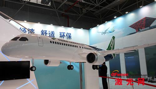 c919大飞机是我国自主研制的新型150座级单通道窄体