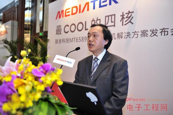 联发科技中国区总经理吕向正