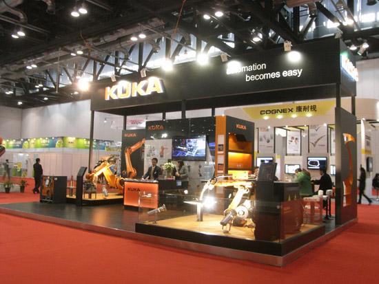 库卡机器人在FISITA 2012上的展台