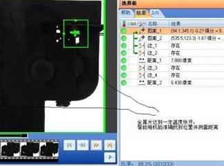 视智能相机In-Sight检测