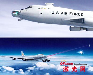 美国机载激光武器