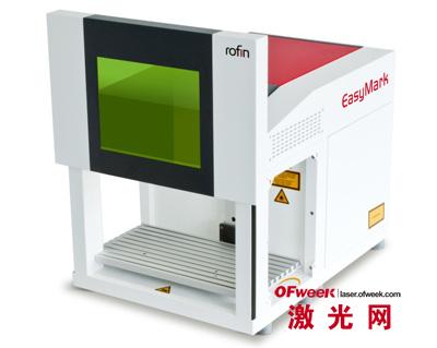 罗芬新型多功能台式激光打标机EASYMARK