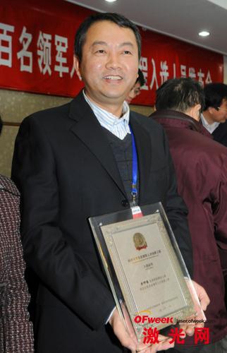北京国科世纪激光技术有限公司董事长樊仲维