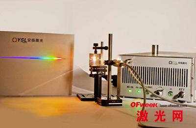 安扬激光蓝光增强型白光光源