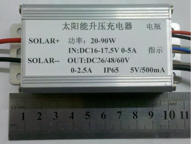 太阳能电动车升压充电器