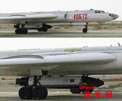 神龙堂纹身图片分享; 中国启动激光驱动空天飞机