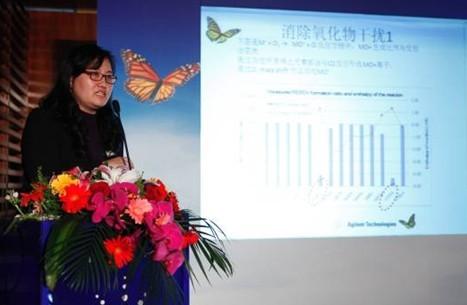 安捷伦ICP-MS应用专家荆淼博士