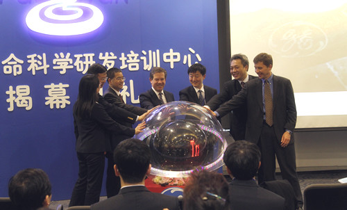 GEHC生命科学研发培训中心揭幕仪式启动
