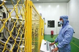 东旭成产品现已广泛应用于液晶显示面板和现代照明工业等领域