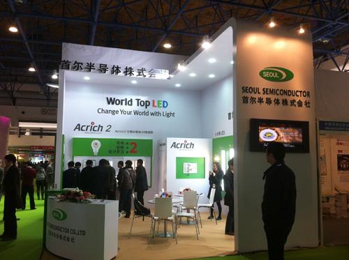LED照明-首尔半导体携新品精彩亮相北京照明