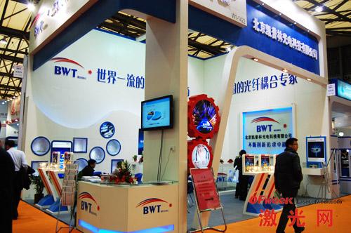 2012慕尼黑上海光博会北京凯普林展位