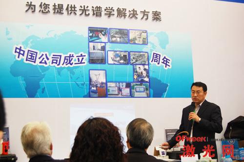 北京爱万提斯董事总经理张志伟介绍公司发展情况