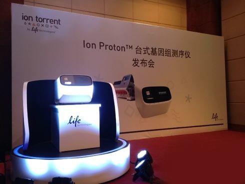 新一代Ion ProtonTM台式基因组测序仪