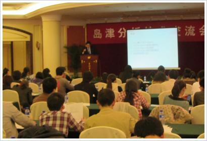 岛津公司网络事业推进部吴豪杰先生在做介绍
