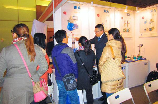 北京,IKA展位现场