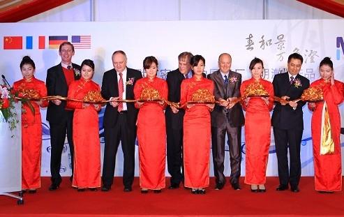 默克密理博实验室纯水系统中国工厂开幕仪式