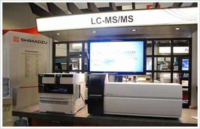 LC/LCMS