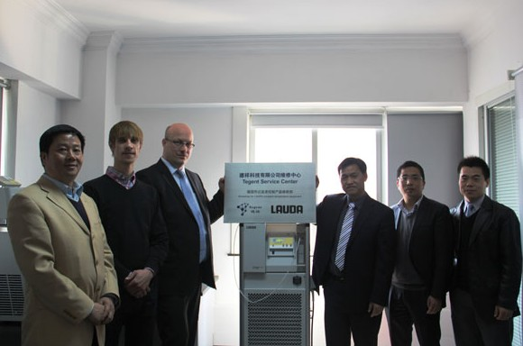 德祥、Lauda公司及上药集团信宜药厂客户代表共同鉴证维修中心成立