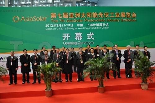 董事长丁列平在第七届亚洲太阳能光伏工业展览会开幕式上