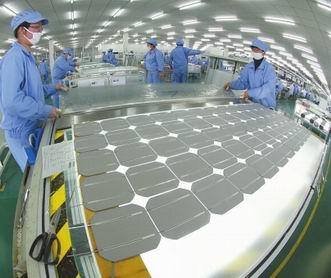 太阳能光伏技术知识详解