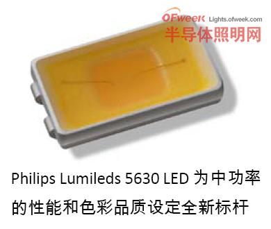 Philips Lumileds 5630
