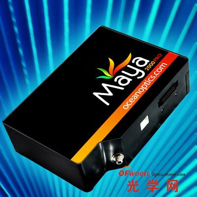 Maya2000 Pro-VIS-NIR