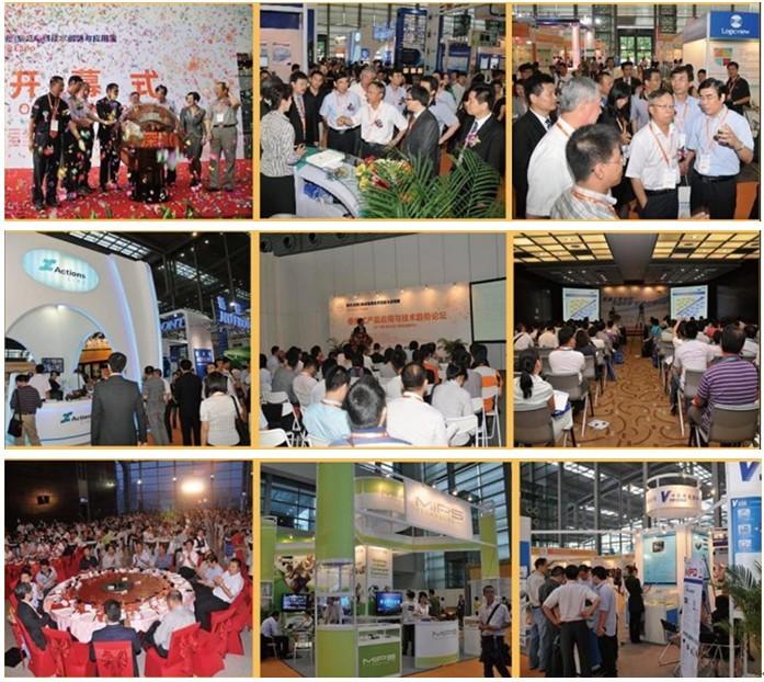 深圳(国际)集成电路技术创新与应用展