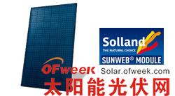 荷兰Solland Solar