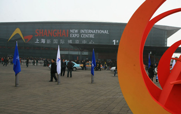 SNEC第六届国际太阳能产业及光伏工程(上海)展览会展中心