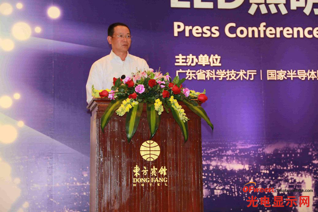 广东首创LED照明标准光组件 实施标准战略抢占国际先机