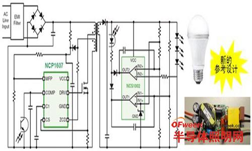 基于NCP1607的高功率因数A19灯泡E26/E27驱动器方案