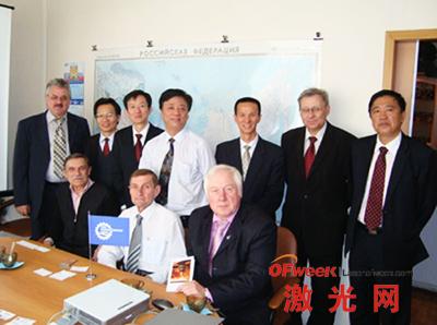 湖北激光代表团访问俄罗斯