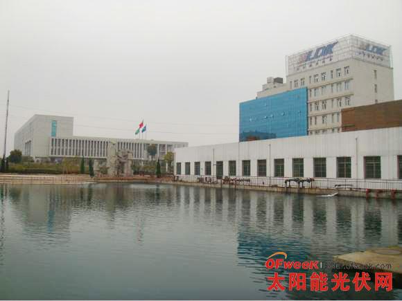 赛维LDK新余总部行政大楼