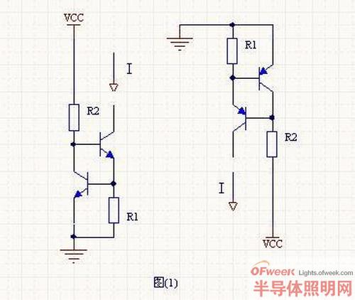 简易恒流源电路