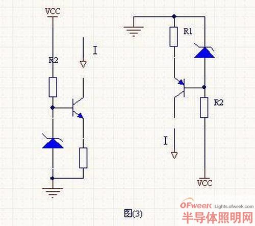 二极管和三极管搭建简易恒流源