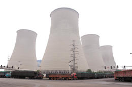 魏桥集团火电厂