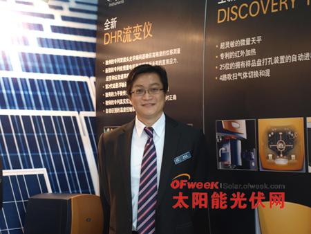 美国TA仪器公司亚洲区总经理薛福全先生