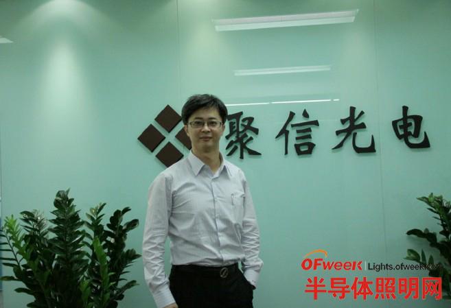 聚积科技中国区总经理谢震宇先生