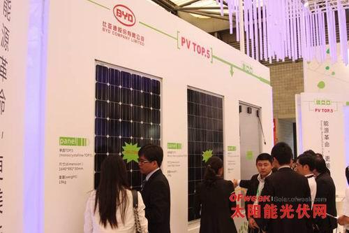 PV TOP.5光伏新技术引关注