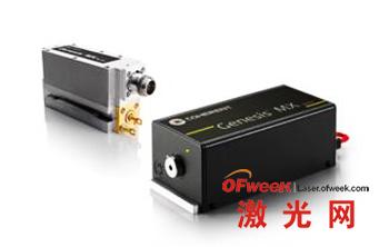 新型单频连续可见光激光器