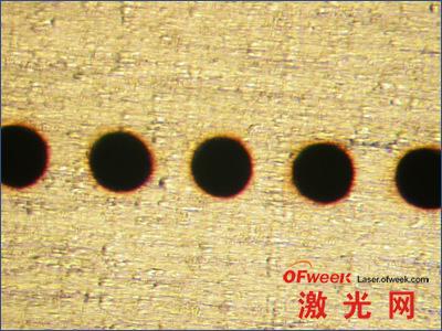 激光钻孔效果图