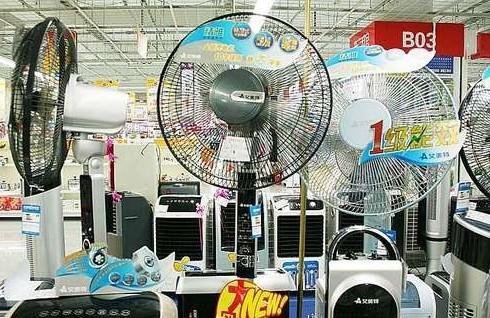 艾美特电风扇fs4028dr