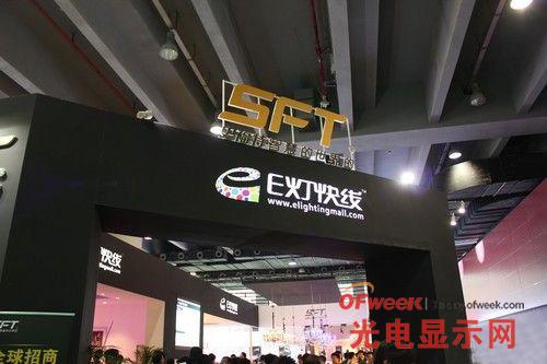 国内外巨头纷纷亮相2012广州国际照明展