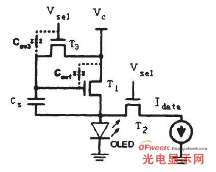 TFT-OLED像素单元及驱动电路分析