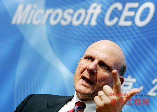微软CEO史蒂夫•鲍尔默