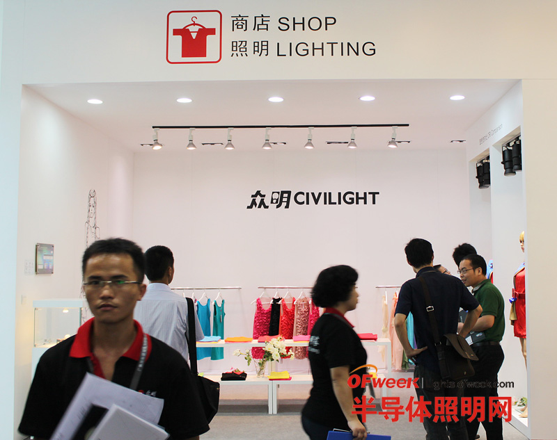 众明半导体2012光亚展商铺照明实景