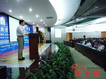 国际激光应用技术论坛现场