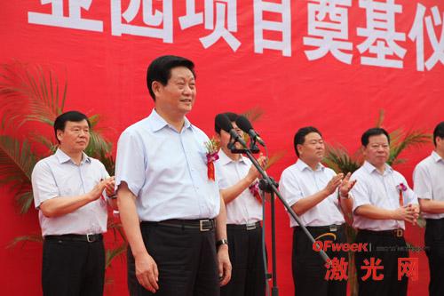 省长赵正永宣布集中开工