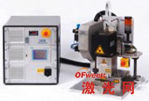 新型激光焊接系统