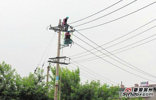 滨州城区智能电网全面改造